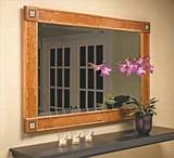 Free Inlay Mirror Frame Plan